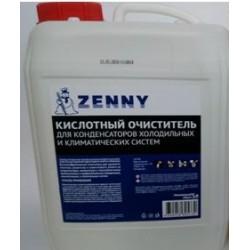 Кислотный очиститель для конденсаторов холодильных и климатических систем 5л ZENNY 305730