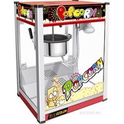 Аппарат для попкорна ECOLUN EN 6A