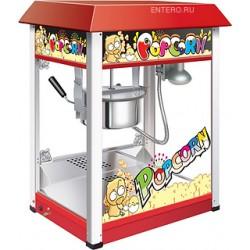Аппарат для попкорна Foodatlas HP-6A