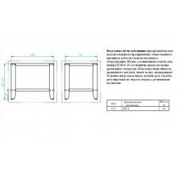 Электрический мармит кухонный универсальный ЭМК-70МУ
