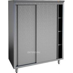 Шкаф кухонный Gastrolux ШК-125