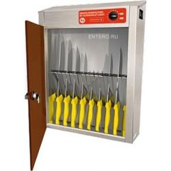 Стерилизатор для ножей Koneteollisuus Oy (KT) 725
