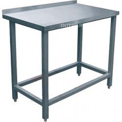 Стол производственный Abat СПРП-7-7 каркас из краш. стали