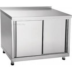 Стол производственный Abat СТКП-6-2