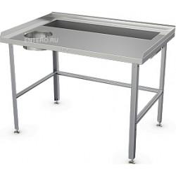 столы разделочно-производственные