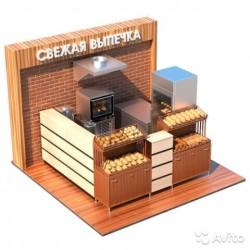 Мини-пекарня в супермаркет