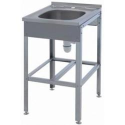 Ванна-раковина ВР- 600
