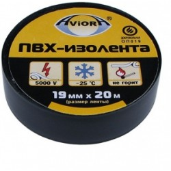 Изолента черная 15 мм.*20 м.  AVIORA 305-004
