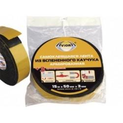 Лента термоизоляционная AVIORA на основе вспененного  резинопластика 302-074